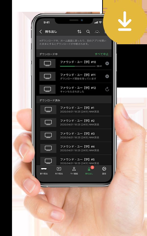 dixim digital tv 無料 ダウンロード